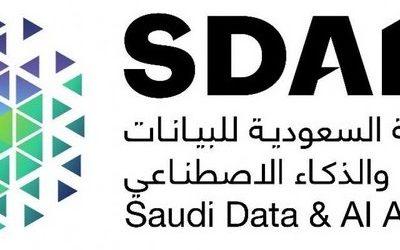 وظائف شاغرة بالرياض لدى الهيئة السعودية للبيانات والذكاء الاصطناعي سدايا