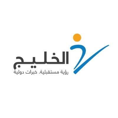 Read more about the article الخليج للتدريب والتعليم تعلن عن وظائف لحملة الثانوية فأعلى في 4 مناطق