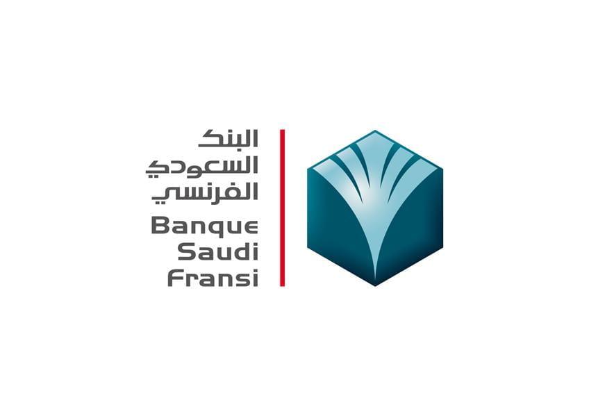 Read more about the article وظائف شاغرة لحملة البكالوريوس للرجال والنساء لدى البنك السعودي الفرنسي