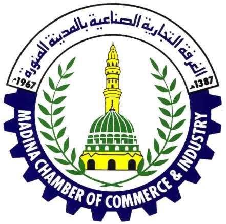 وظائف شاغرة بالقطاع الخاص بالمدينة المنورة ومحافظة جدة لدى غرفة المدينة 1