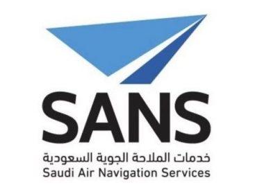 وظائف شاغرة بعدة تخصصات لدى شركة خدمات الملاحة الجوية السعودية
