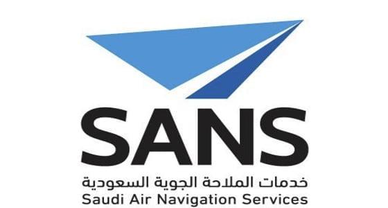 وظائف فنية وإدارية لحملة الدبلوم فأعلى بجدة وتبوك لدى شركة خدمات الملاحة الجوية