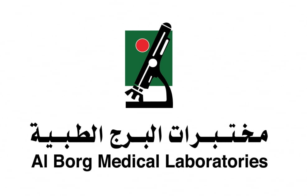 وظائف شاغرة لحملة الثانوية فأعلى لدى مختبرات البرج الطبية 1