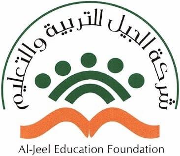 وظائف إدارية وتعليمية بكافة التخصصات للرجال والنساء لدى الجيل التعليمية 1