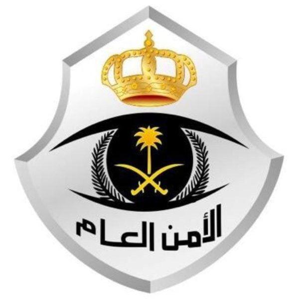 نتائج القبول المبدئي للمديرية العامة للأمن العام على رتبة جندي رجال 1