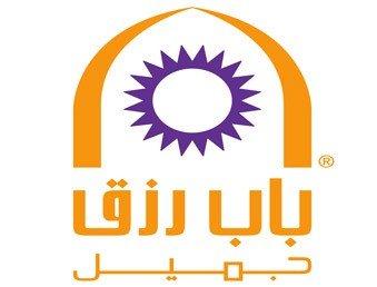 44 وظيفة رجال / نساء في القطاع الخاص بعدة مدن بالمملكة لدى شركة باب رزق جميل