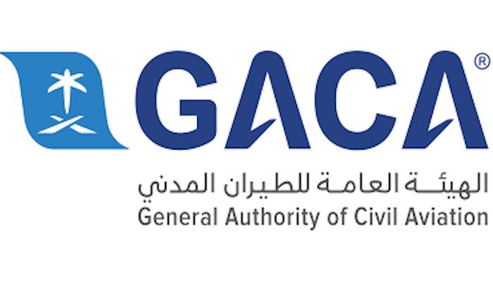 وظائف هندسية في مقرها بالرياض لدى الهيئة العامة للطيران المدني 1