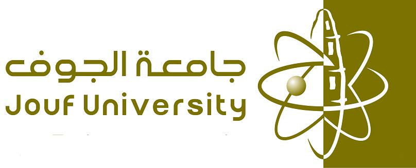 وظائف أكاديمية للرجال والنساء في مختلف التخصصات لدى جامعة الجوف 1
