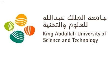 وظيفة تقنية لحملة البكالوريوس لدى جامعة الملك عبدالله للعلوم والتقنية 1