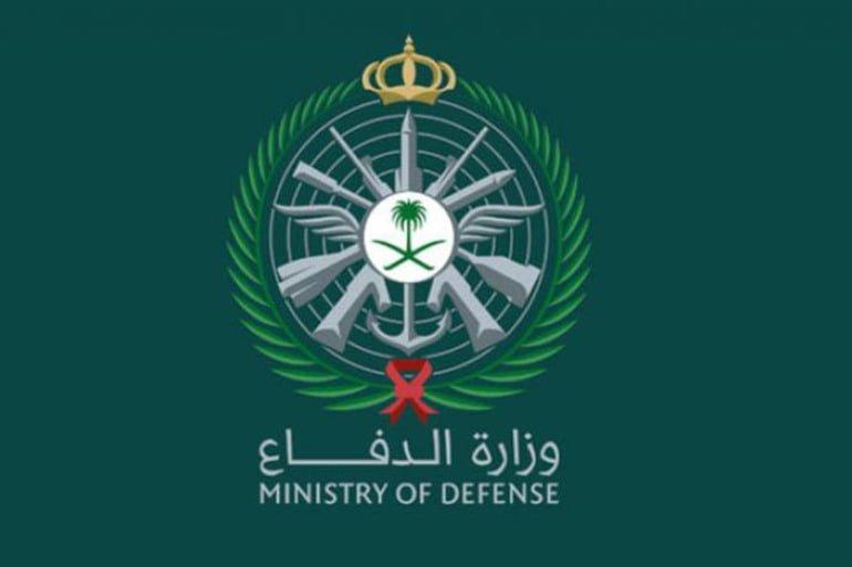 فتح باب القبول والتسجيل بالكليات العسكرية لحملة الثانوية لدى وزارة الدفاع 1