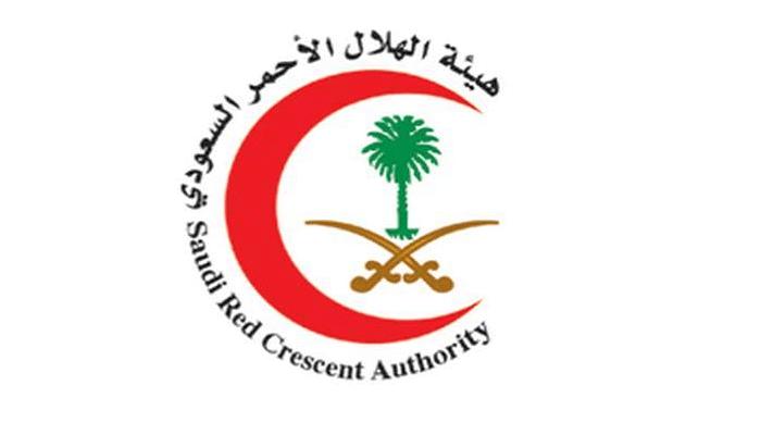 وظائف عن طريق المسابقة الوظيفية لدى هيئة الهلال الأحمر السعودي 1