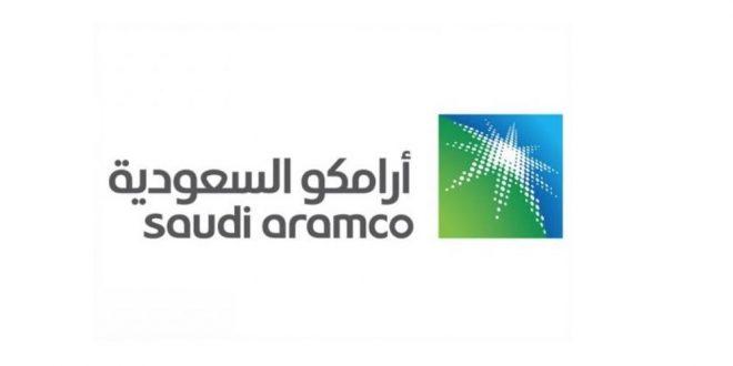 وظيفة إدارية شاغرة بمجال الموارد البشرية لدى شركة أرامكو السعودية للتجارة 1