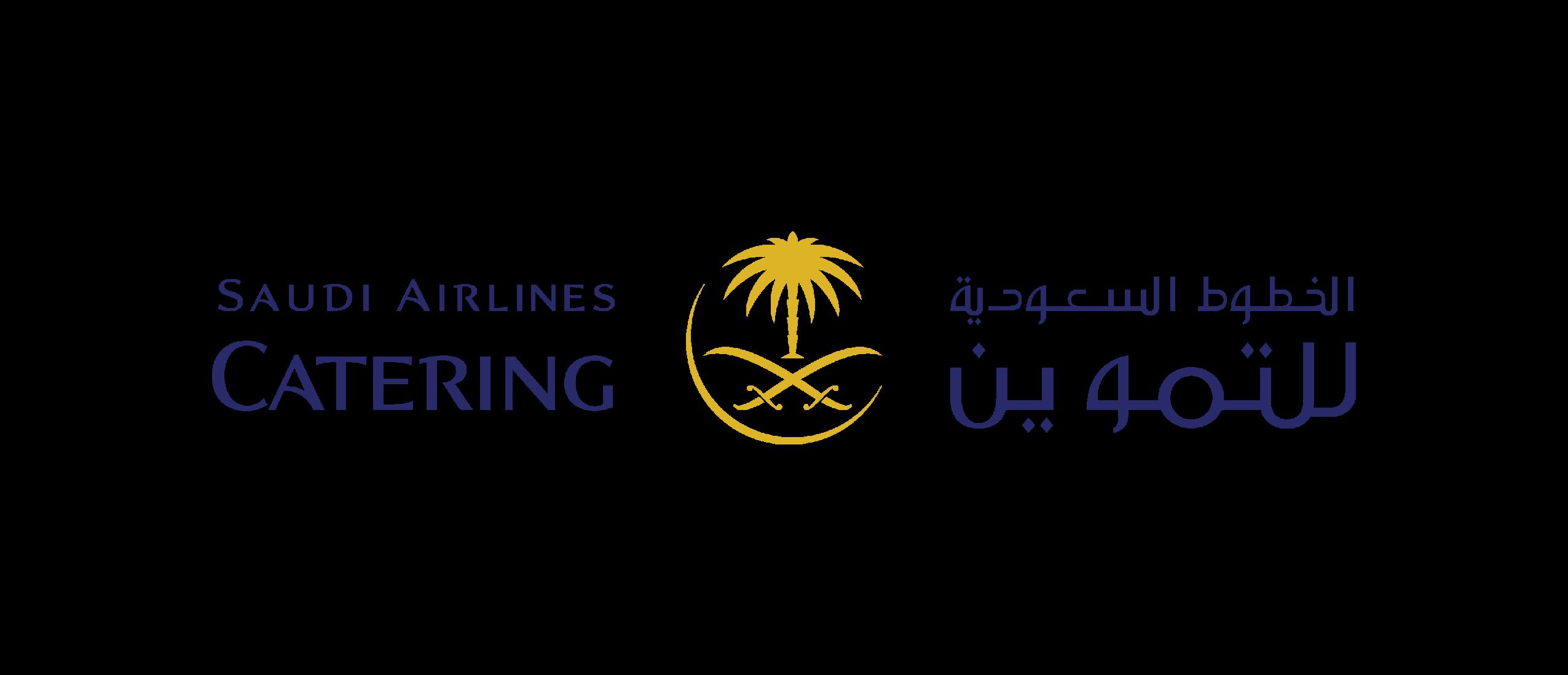 وظائف إدارية شاغرة لحملة البكالوريوس لدى شركة الخطوط السعودية للتموين 1
