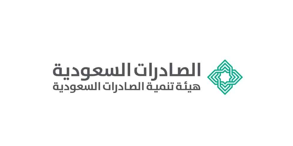 وظيفة شاغرة لحملة البكالوريوس لدى هيئة تنمية الصادرات السعودية 1