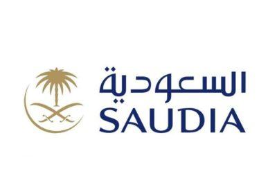 وظائف تقنية للجنسين في مجال الأمن السيبراني لدى الخطوط السعودية