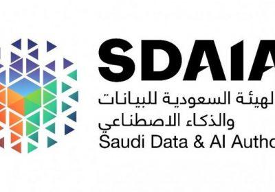4 وظائف تقنية للجنسين لدى الهيئة السعودية للبيانات والذكاء الاصطناعي