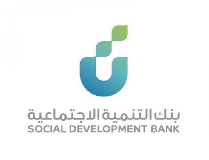 وظيفة للجنسين بمسمى مهندس أمن الشبكات لدى بنك التنمية الاجتماعية 1