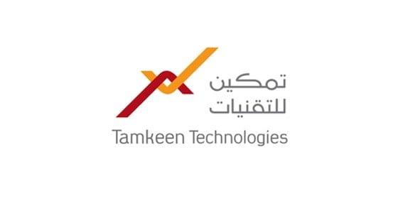 Read more about the article برنامج تدريب وتوظيف للرجال والنساء حديثي التخرج لدى تمكين للتقنيات