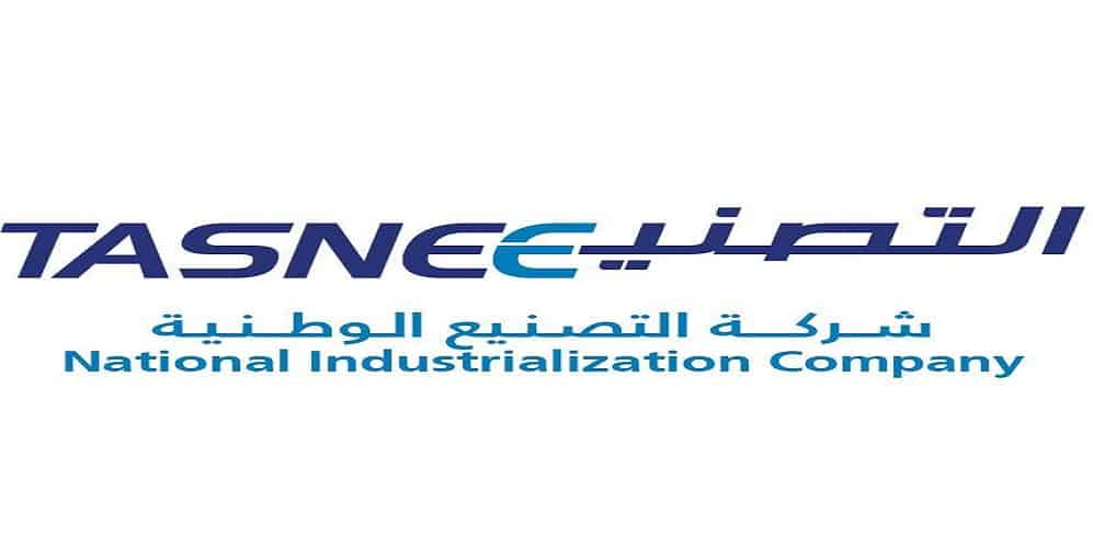 وظائف إدارية وهندسية شاغرة لدى شركة التصنيع الوطنية