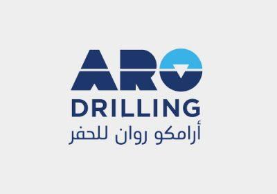 وظيفة إدارية لحملة الدبلوم في مدينة الخبر لدى شركة أرامكو روان للحفر