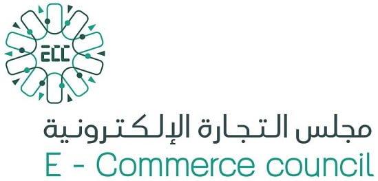 بدء التقديم في برنامج تدريبي التجارة الإلكترونية لدى مجلس التجارة الإلكترونية 1
