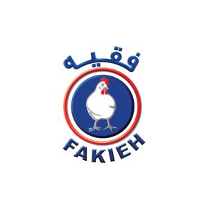 وظائف لحملة الثانوية فأعلى بجميع مناطق المملكة لدى شركة مزارع فقيه للدواجن 1