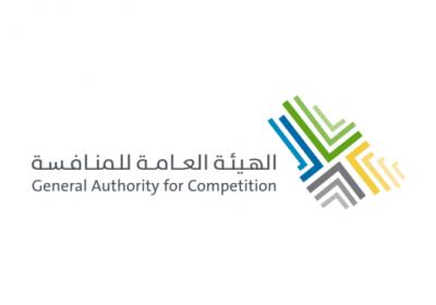 3 وظائف إدارية وتقنية في مقرها بالرياض لدى الهيئة العامة للمنافسة
