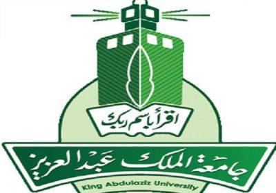 دورة مجانية عن بعد في إدارة الموارد البشرية لدى جامعة الملك عبدالعزيز