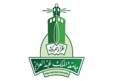 موعد القبول في برامج الدراسات العليا النوعية 1443هـ لدى جامعة الملك عبدالعزيز
