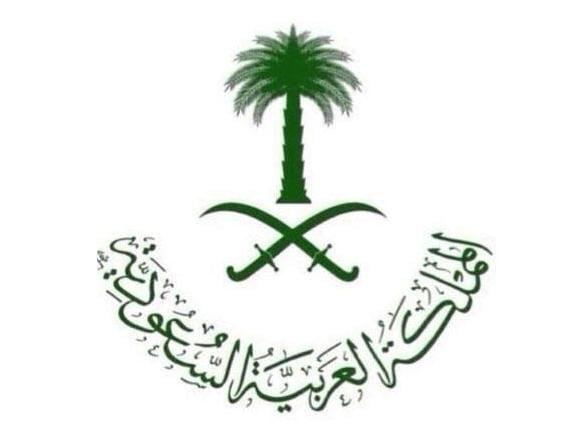 تفاصيل التنظيم الجديد لصرف إعانة الباحثين عن عمل لدى مجلس الوزراء السعودي 1
