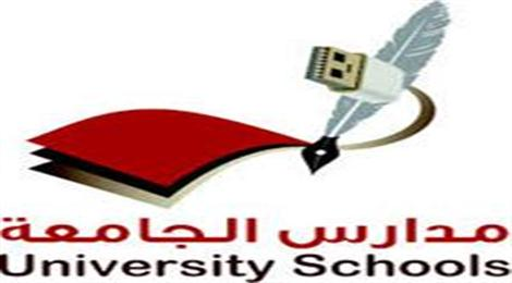 وظائف تعليمية لجميع التخصصات والمراحل التعليمية لدى مدارس الجامعة 1