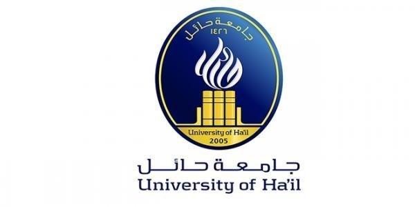 العديد من برامج الدبلومات للطلاب والطالبات بمقر الجامعة وفروعها لدى جامعة حائل 1