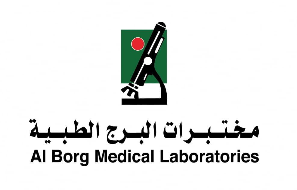 فتح باب التوظيف بدوام كامل وجزئي في عدة مناطق بالمملكة لدى مختبرات البرج الطبية 1
