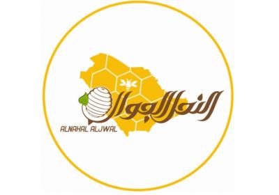 وظائف شاغرة بمجال المبيعات بمدينة الرياض لدى مؤسسة النحل الجوال