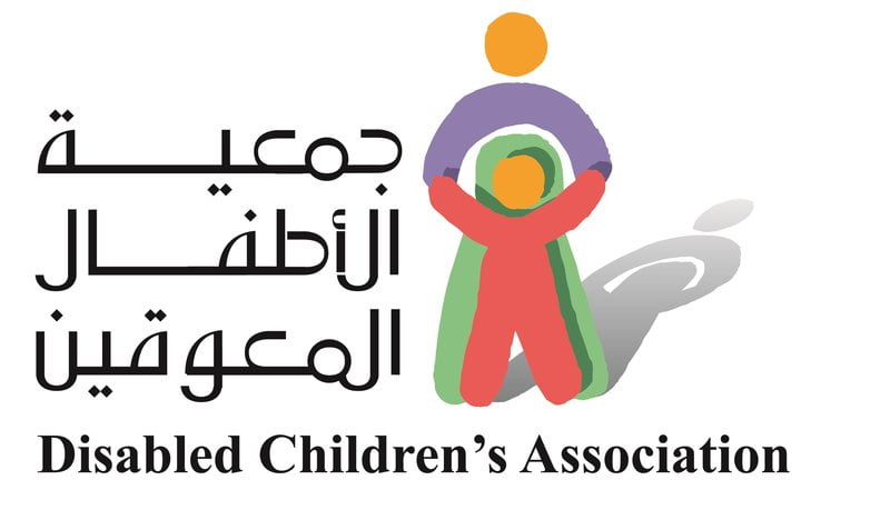 وظيفة في تخصص نطق ولغة بمحافظة الرس لدى جمعية الأطفال ذوي الإعاقة