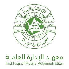 بدء التقديم في برامج اللغة الإنجليزية حضوري - عن بُعد لدى معهد الإدارة العامة 1