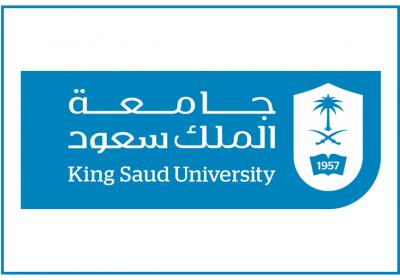 وظائف أكاديمية لحملة البكالوريوس برتبة معيد للجنسين لدى جامعة الملك سعود
