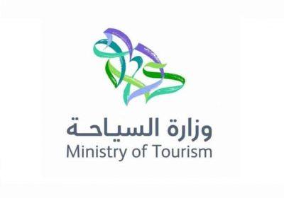 100 ألف فرصة وظيفية للكوادر الوطنية بنهاية عام 2021م لدى وزارة السياحة