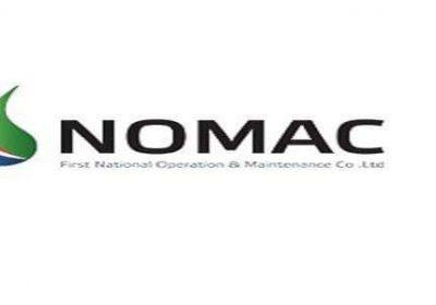 وظائف إدارية وهندسية شاغرة لحملة الثانوية فأعلى لدى الشركة الوطنية الأولى للتشغيل (نوماك)
