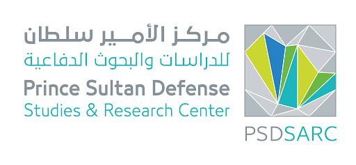 وظيفة تقنية بمدينة الرياض لدى مركز الأمير سلطان للدراسات والبحوث الدفاعية 1