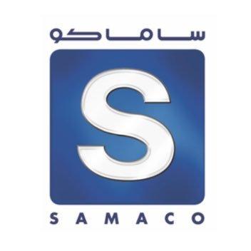 وظائف شاغرة لحملة الثانوية فأعلى بعدة مدن بالمملكة لدى شركة ساماكو 1