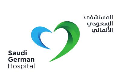 وظائف صحية للرجال والنساء لدى المستشفى السعودي الألماني بمنطقة عسير