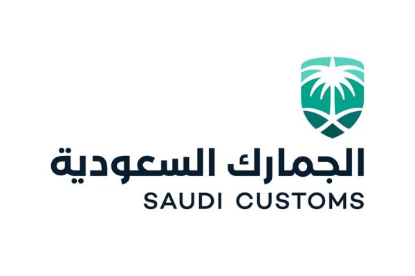 وظائف إدارية وتقنية في مقرها الرئيسي بالرياض لدى الجمارك السعودية 1