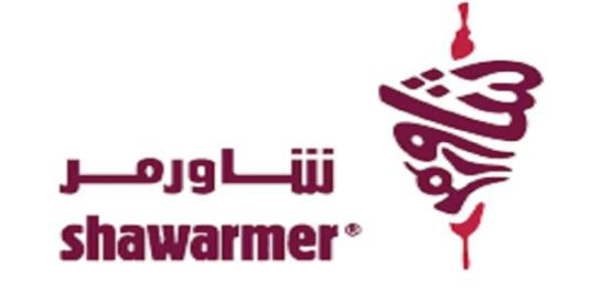 وظائف شاغرة لحملة الثانوية فما فوق بمدينة الرياض لدى شركة شاورمر للأغذية 1