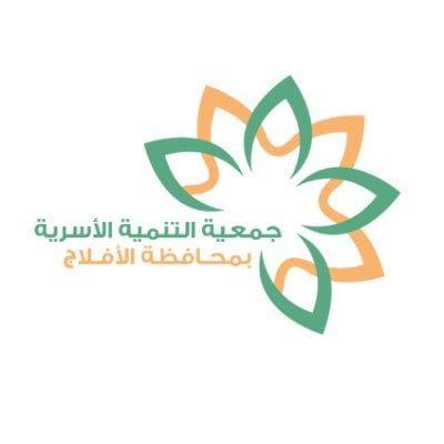 Read more about the article وظائف إدارية وتقنية شاغرة لدى جمعية التنمية الأسرية بمحافظة الأفلاج