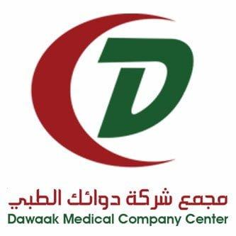 وظائف صحية لحملة الدبلوم فأعلى بمجال المختبرات لدى مجمع دوائك الطبي بالرياض 1