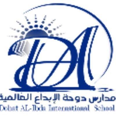 وظائف تعليمية للعام الدراسي 1443هـ لدى مدارس دوحة الإبداع العالمية بالأحساء