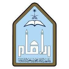 فتح باب التقديم للدبلومات العليا بالإعلام المتخصص لعام 1443هـ لدى جامعة الإمام 1