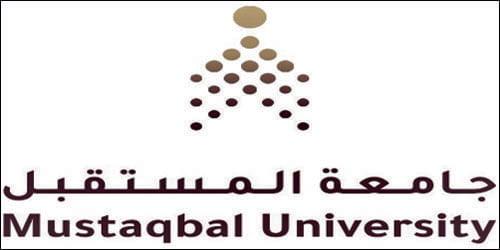 فتح باب القبول في 9 برامج ماجستير لدى جامعة المستقبل بالتعاون جامعة حائل 1