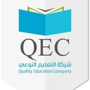 Read more about the article تدريب على رأس العمل عبر تمهير بالرياض لدى شركة التعليم النوعي القابضة